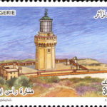 Cap Ivi Lighthouse | Scott 1580, Mi 1715, SG ?, WADP DZ004.13 | 27 Feb 2013